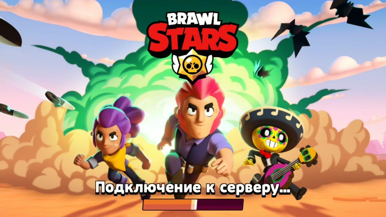 Подключение к серверу Brawl Stars MOD