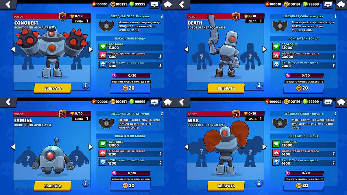 Роботы-бойцы на сервере LWARB Beta