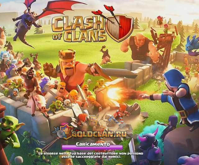 New loading screen Clash of Clans June 2019