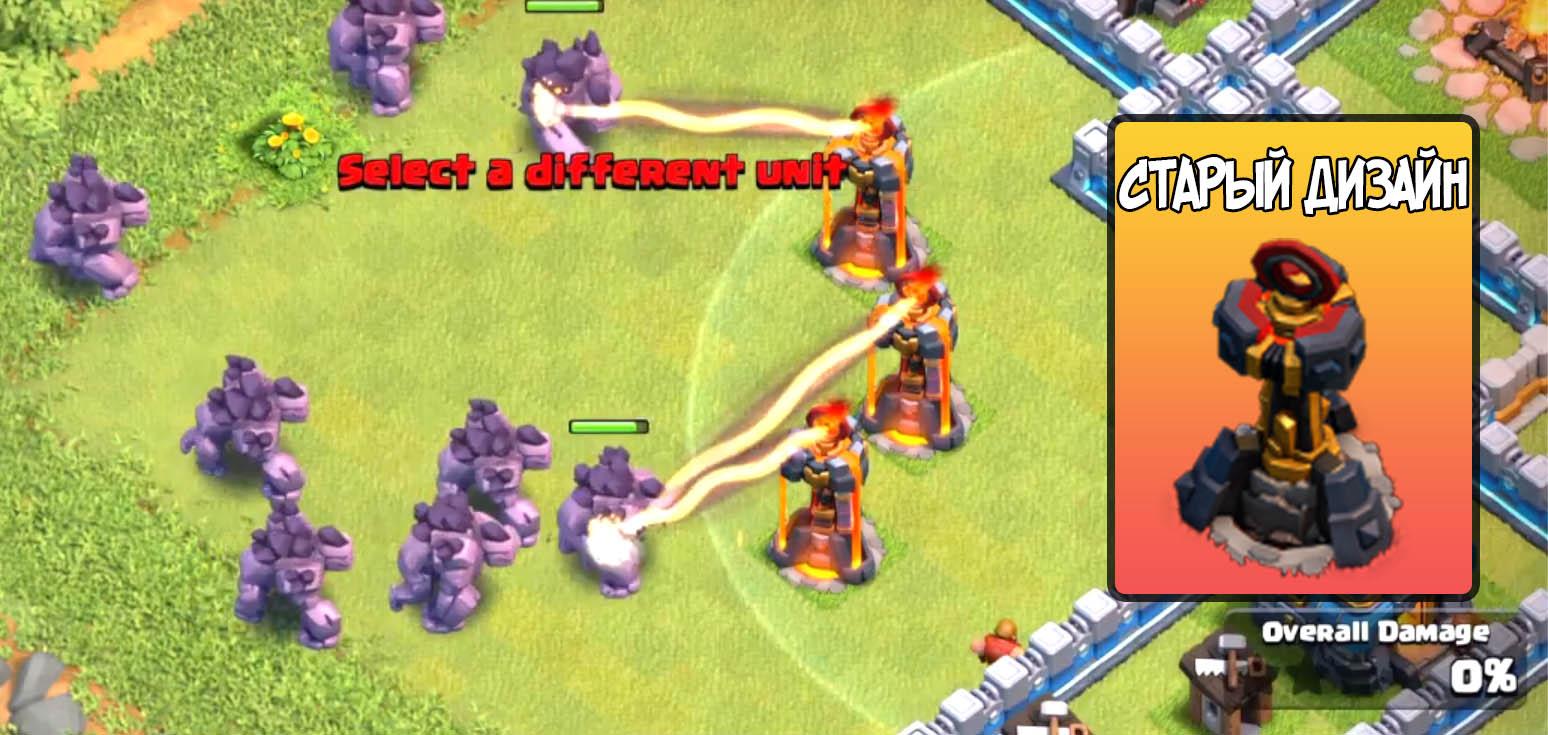 Новый дизайн 6 уровня Адской башни в Clash of Clans