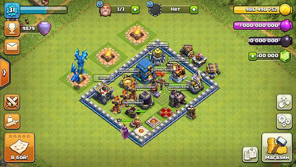 Nulls Clash 11.651.10 - основная деревня