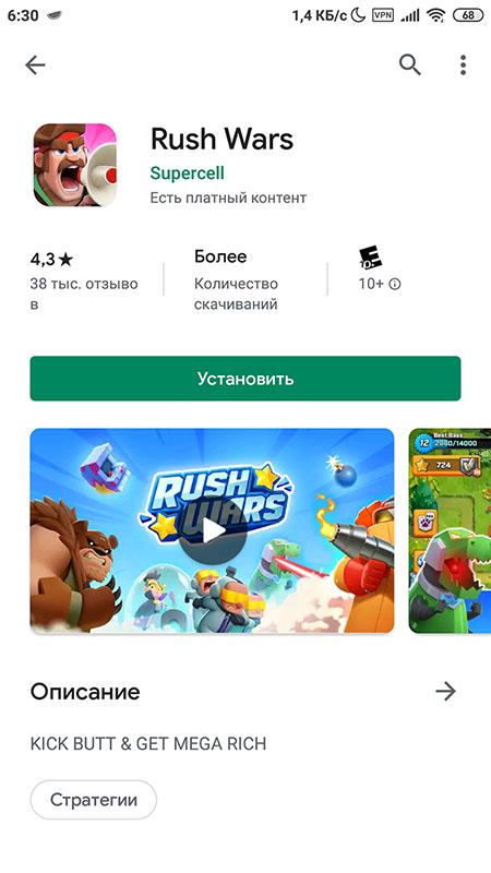 Rush Wars на Android