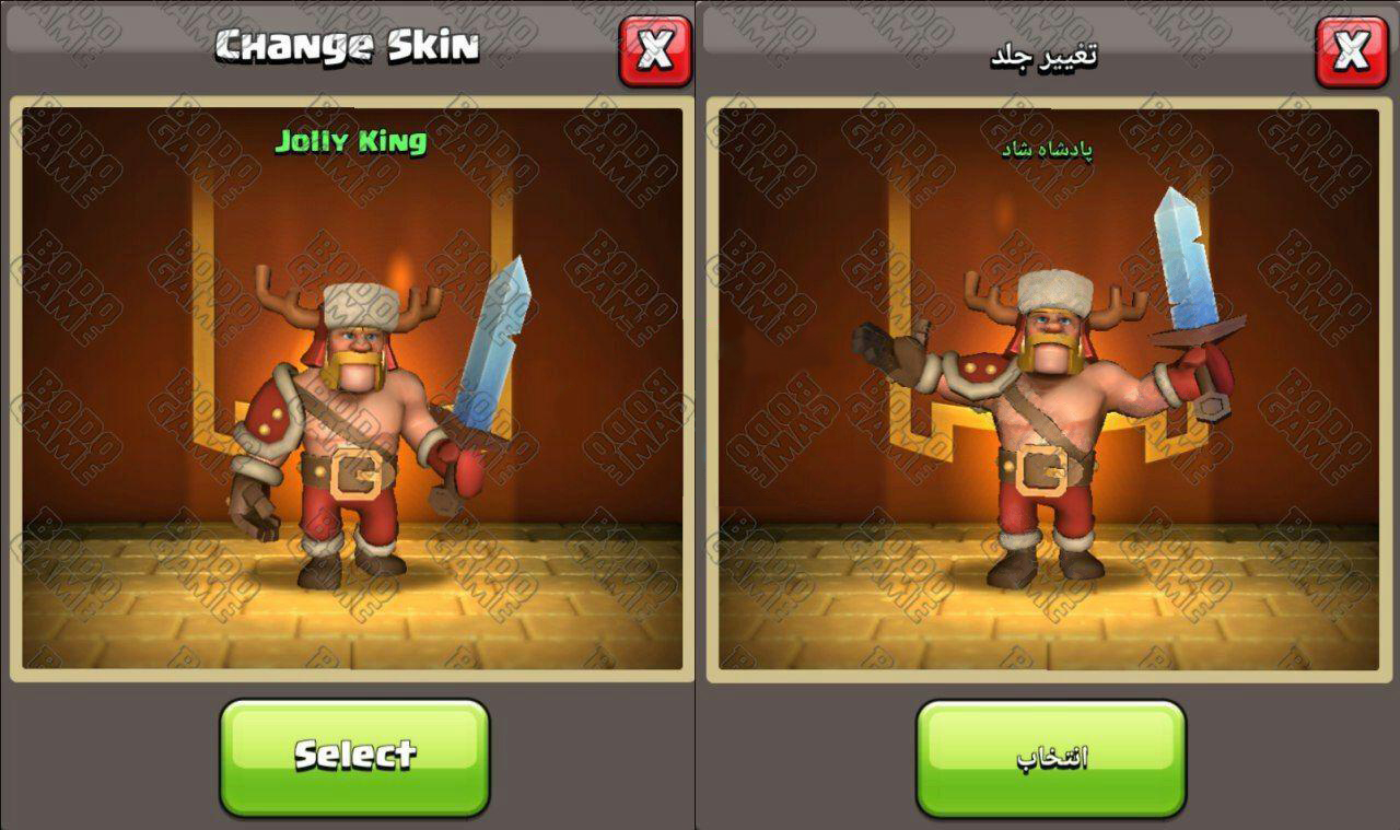 Jolly King - Clash of Clans