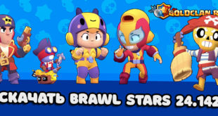 Обновление Brawl Stars v.24.142 - с новыми бойцами Макс и Беа и многое другое