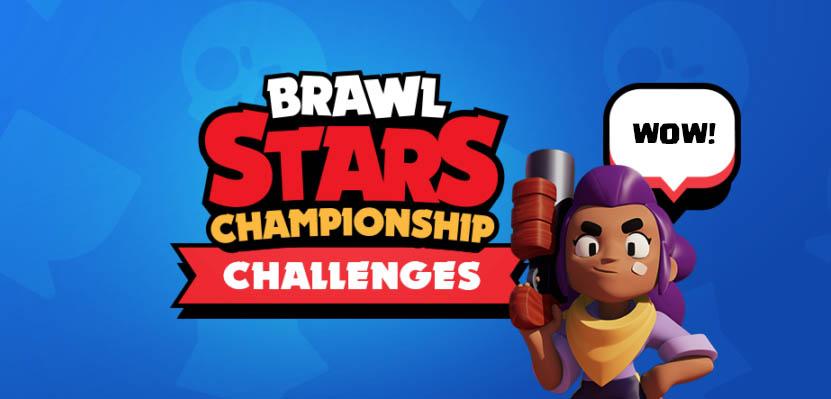 Чемпионат Brawl Stars