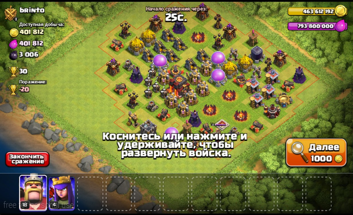 Clash of Clans FHX servr clanwar