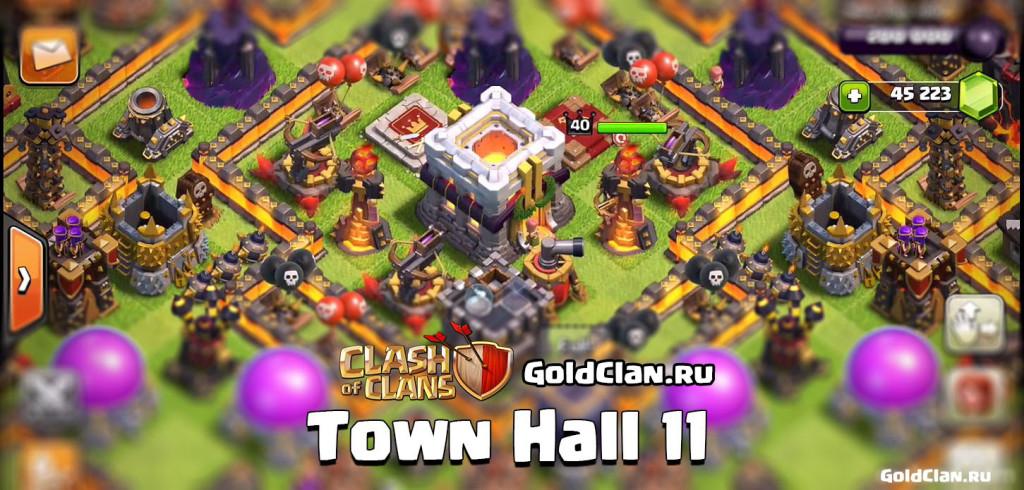 11 ратуша Clash of Clans