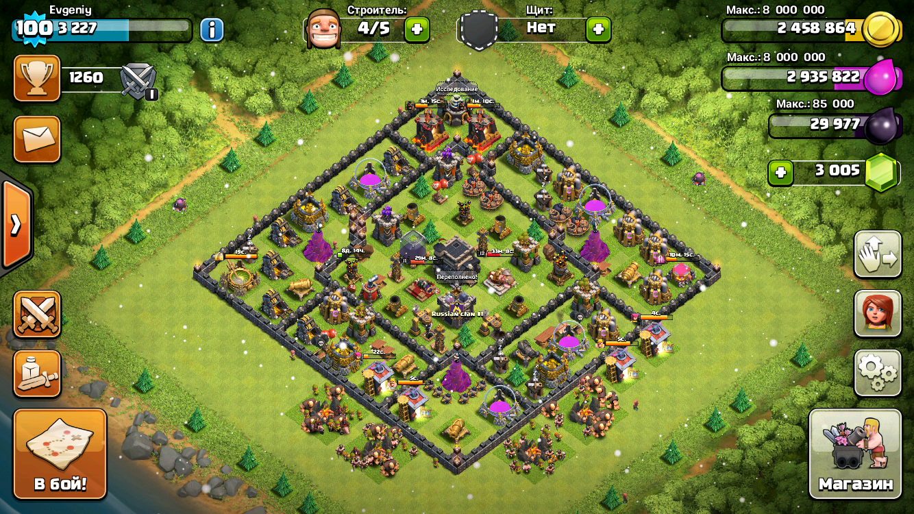 Clash of Clans снег 2015