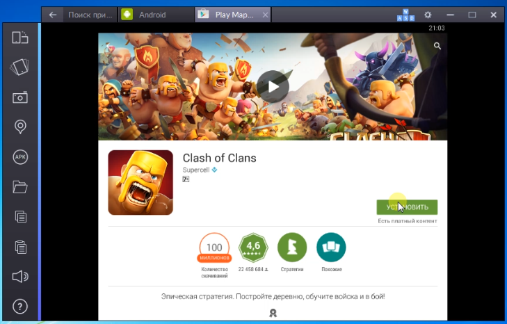 Clash of Clans на ПК
