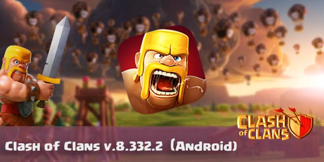 Clash of clans 8.332.2
