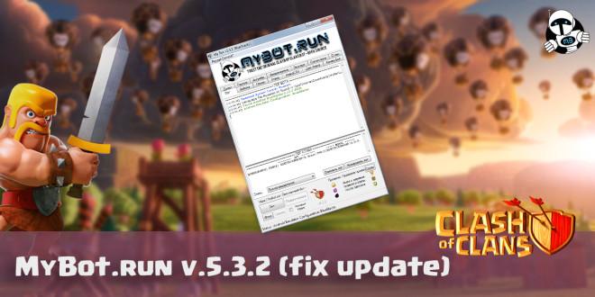 mybotrun 5.3.2 fix