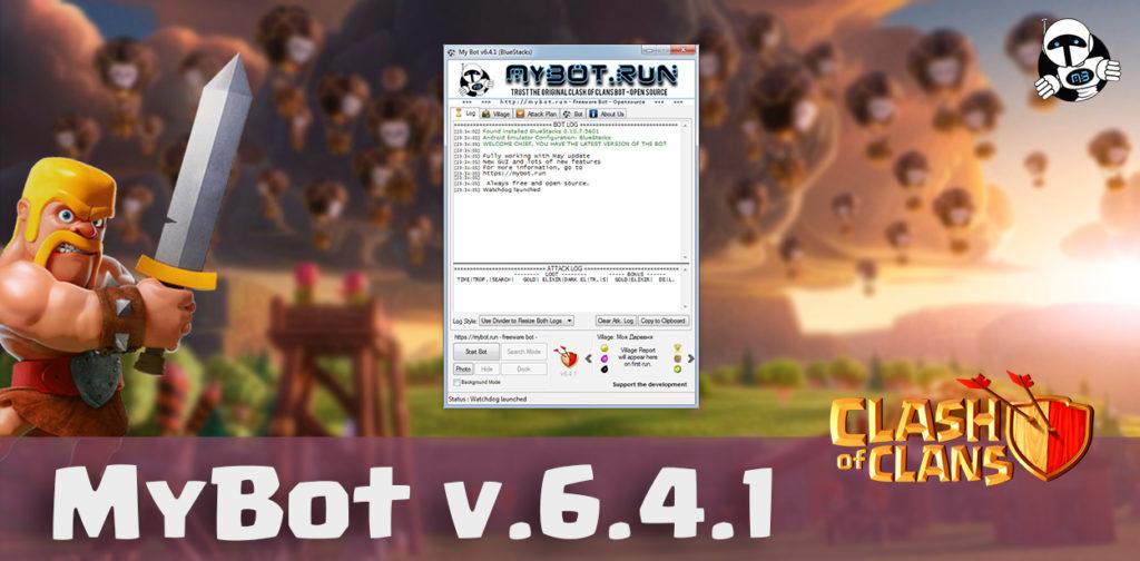 mybot v.6.4.1