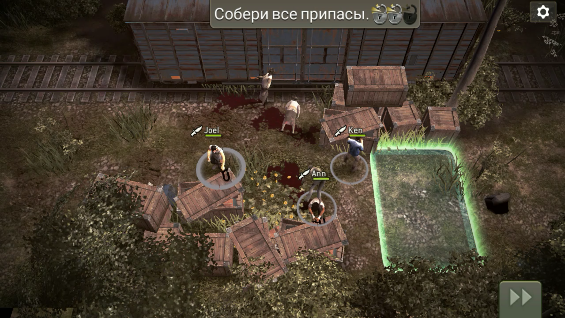 Миссия The Walking Dead No Man's Land