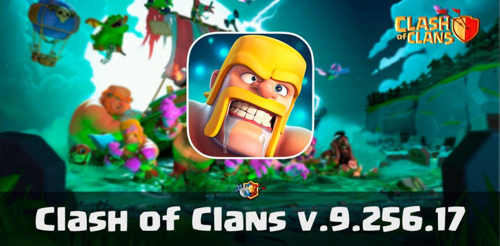 Скачать Clash of Clans v.9.256.17 Хеллоуин