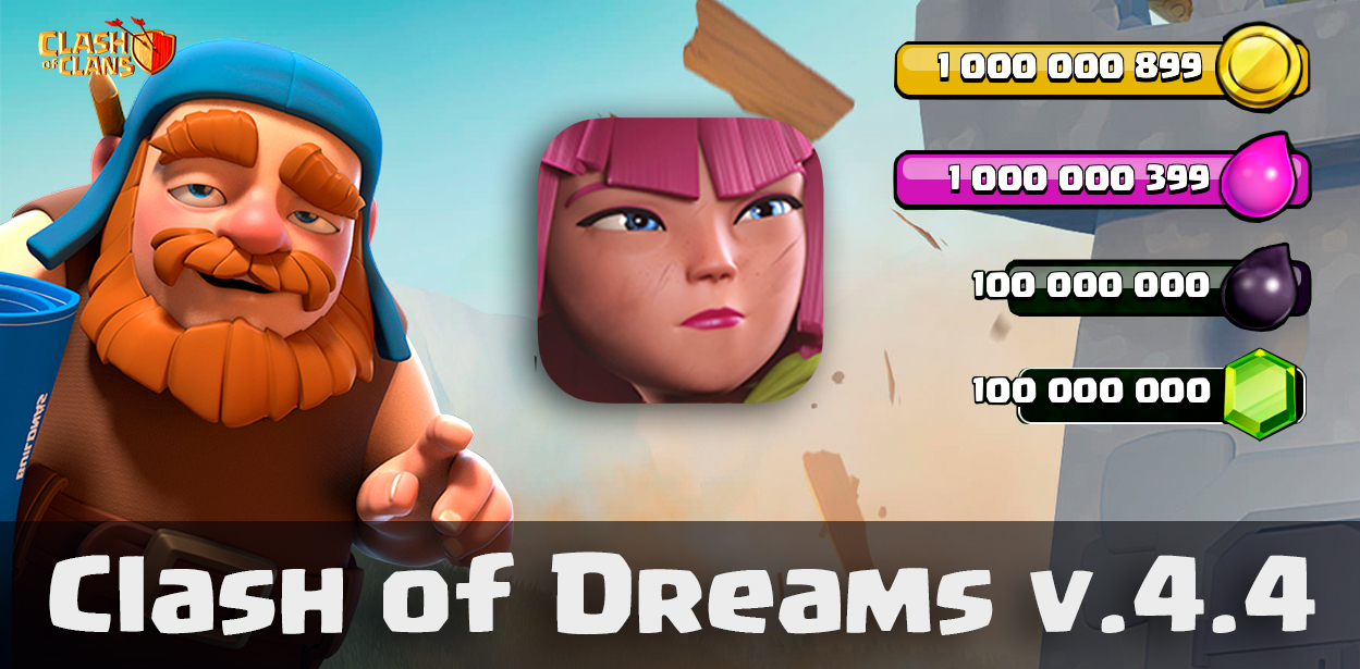 Server Clash of Dreams 4.4