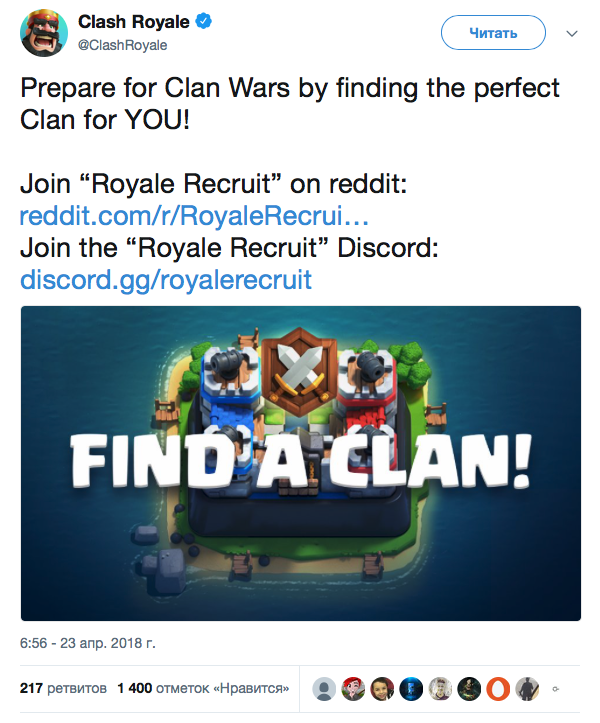 Royale Recruit - Clash Royale