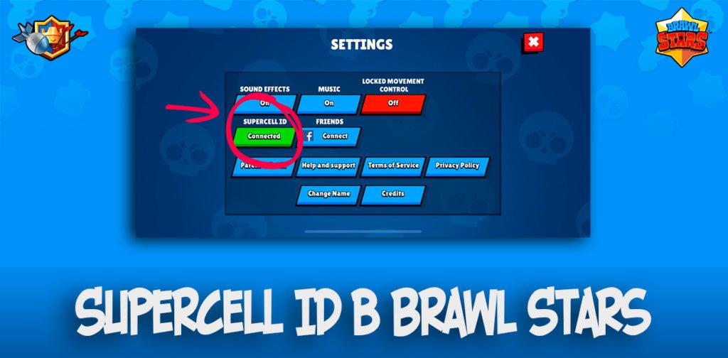 Supercell ID в Brawl Stars для всех