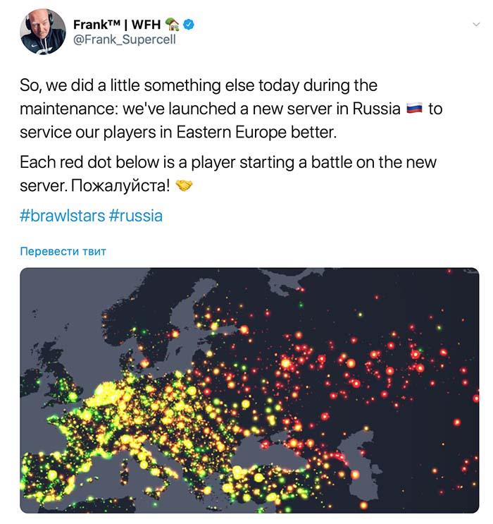 Новый сервер Brawl Stars в России