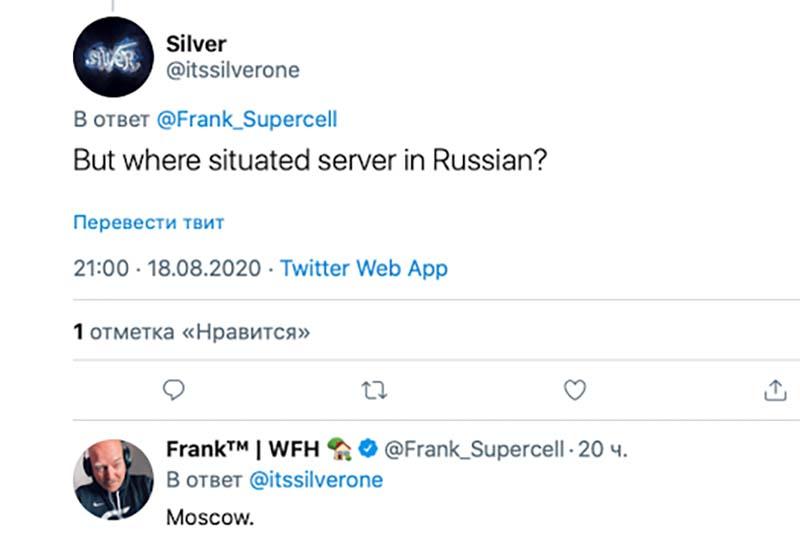 Сервер Brawl Stars в России